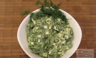 ПП салат со шпинатом