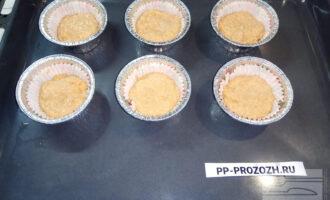 Шаг 5: Разложите тесто по формочкам. Выпекайте  20 минут при 180 градусах.