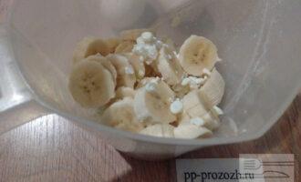 Шаг 2: В чашу положите творог, мёд или сахарозаменитель и банан. Хорошо взбейте блендером.