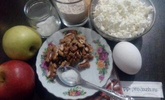 Шаг 1: Подготовьте ингредиенты для корзиночек: обезжиренный творог, яйцо, цельнозерновую муку, морскую соль, яблоки, орехи, сахарозаменитель и корицу.