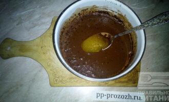 Шаг 4: Затем добавьте мед.