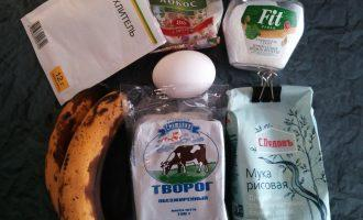 Шаг 1: Подготовьте необходимые продукты: творог, кокосовую стружку, спелые бананы, яйца, рисовую муку, разрыхлитель и любимый сахарозаменитель.