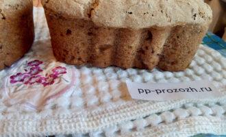 Шаг 8: Хлеб готов!