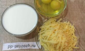Шаг 3: Натрите сыр на крупной терке. Взбейте яйца с йогуртом. Для снижения веса используйте 2 яйца с желтком и 2 яйца с белком без желтка.