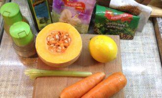 Шаг 1: Подготовьте все ингредиенты, разогрейте духовку до 200 градусов.