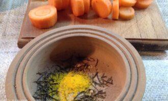 Шаг 3: Соедините вместе все специи и цедру лимона.