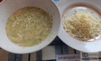 Шаг 4: Соедините взбитые жидкие ингредиенты с кабачком и добавьте натертый сыр.