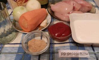 Шаг 1: Подготовьте ингредиенты: куриное филе, лук, морковь, томатную пасту, сметану, оливковое масло, соль.