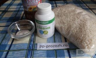 Шаг 1: Подготовьте рис круглозернистый, стевию, яблочный уксус, соль морскую.