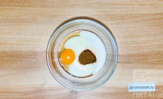 Шаг 2: В глубокой емкости смешайте до однородной консистенции яйцо, кефир и подсластитель.