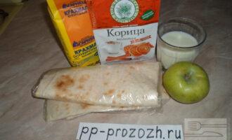 Шаг 1: Подготовьте ингредиенты: кукурузный крахмал, молоко, яблоки, лаваш, корицу, мед.