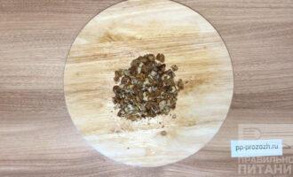 Шаг 3: Нарежьте грецкие орехи.