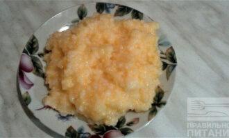 Рисовое пюре с тыквой ПП