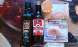 Шаг 1: Подготовьте ингредиенты: кунжут, соевый соус, горчицу, лимонный сок, оливковое или кунжутное масло.