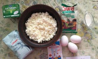 Шаг 1: Подготовьте ингредиенты для десерта.