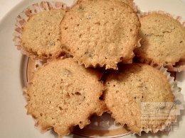 Шаг 8: Через 20 минут достаньте готовые кексы.