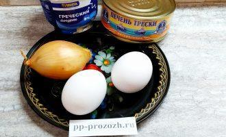 Шаг 1: Подготовьте ингредиенты для салата из печени трески: печень трески, вареные яйца, репчатый лук, греческий йогурт.