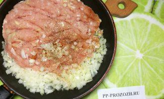 Шаг 2: Мелко нарежьте лук и слегка обжарьте его вместе с куриным фаршем. Посолите, добавьте приправы.