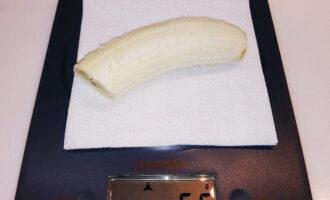 Шаг 3: Очистите банан от кожуры.
