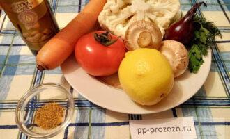 Шаг 1: Подготовьте ингредиенты: цветную капусту, помидор, морковь, шампиньоны, красный лук, лимон, укроп, петрушку, оливковое масло, карри.