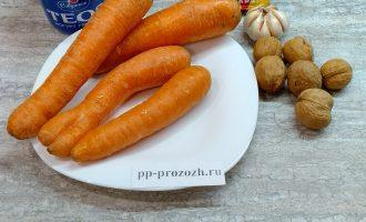 Шаг 1: Подготовьте ингредиенты для морковного салата: морковь, плавленый сырок, чеснок, грецкий орех, греческий йогурт.