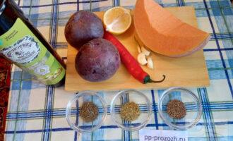 Шаг 1: Подготовьте ингредиенты: тыкву, свеклу, чеснок, оливковое масло, перец чили, лимон, прованские травы, тимьян, молотый перец.