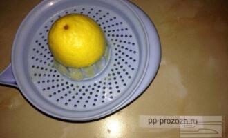 Шаг 4: Выдавите сок лимона.