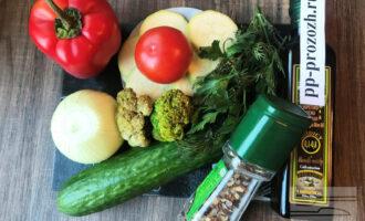 Шаг 1: Подготовьте и почистите овощи, а также выберите Ваши любимые приправы и оливковое масло.