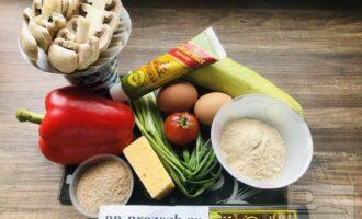 Шаг 1: Подготовьте продукты, которые Вам понадобятся.