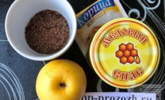 Шаг 1: Подготовьте продукты для каши.