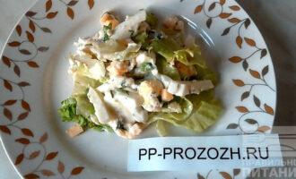 Шаг 6: Готовый салат заправьте соусом и перемешайте. Блюдо сразу готово к употреблению.  Приятного аппетита.