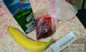 Шаг 1: Подготовьте необходимые ингредиенты. Бруснику можно не размораживать.