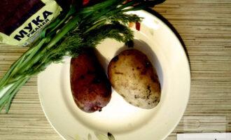 Шаг 1: Подготовьте ингредиенты: картофель, муку, крахмал, лук, укроп.