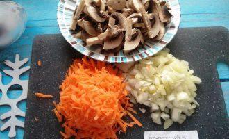 Шаг 3: Нарежьте овощи.