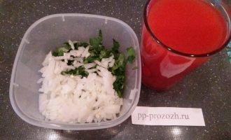 Шаг 4: Залейте лук и зелень томатным соком.