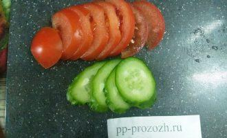 Шаг 5: Нарежьте овощи.