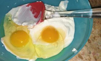 Шаг 5: Добавьте яйца к сметане.