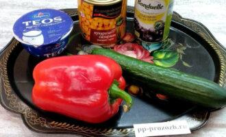 Шаг 1: Подготовьте ингредиенты для салата: маслины, кукурузу, свежий огурец, красный перец, зелень и греческий йогурт.