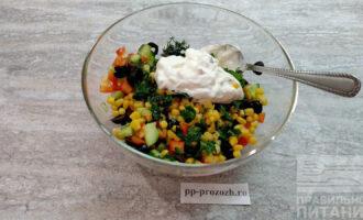 Шаг 6: Нарежьте зелень и добавьте греческий йогурт.