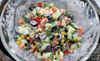 ПП салат «Веселенький»