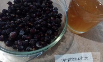 Шаг 1: Подготовьте ингредиенты: мёд и черную смородину.