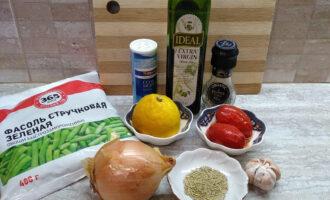 Шаг 1: Подготовьте необходимые ингредиенты для приготовления фасоли.