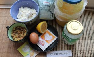 Шаг 1: Подготовьте продукты.