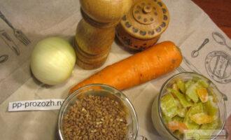 Шаг 1: Подготовьте ингредиенты. Помойте и почистите морковь, лук, перец. Если используете замороженный перец, дайте ему чуть оттаять.
