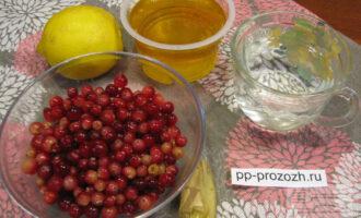 Шаг 1: Подготовьте ингредиенты. Клюкву можно взять свежую или замороженную. Мед не должен быть слишком густым.