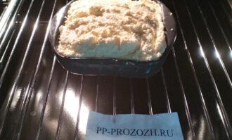 Шаг 8: Разогрейте духовку до 160 градусов, отправьте запекаться на 50 минут.