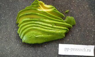 Шаг 3: Нарежьте авокадо.