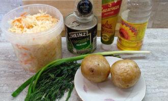 Шаг 1: Подготовьте необходимые ингредиенты для салата.