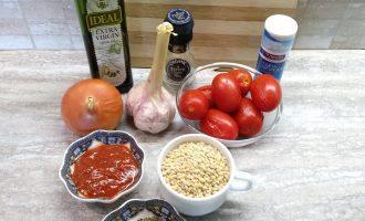 Шаг 1: Подготовьте необходимые ингредиенты для приготовления перлотто.
