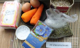 Шаг 1: Подготовьте все необходимые ингредиенты.